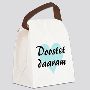 Doostet daaram - Persian - I Love You Canvas Lunch